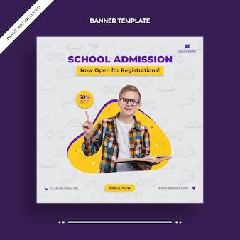 Publication minimale sur les réseaux sociaux d'admission à l'école, flyer carré ou modèle de bannière web