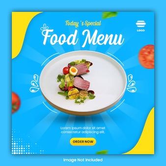 Publication de modèle de médias sociaux culinaires alimentaires