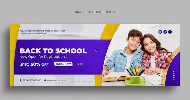 Publication de la rentrée scolaire sur les réseaux sociauxbannière web de publication instagram ou modèle de couverture facebook