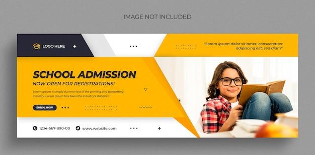 Publication sur les réseaux sociaux d'admission à l'école ou modèle de conception de photo de couverture facebook