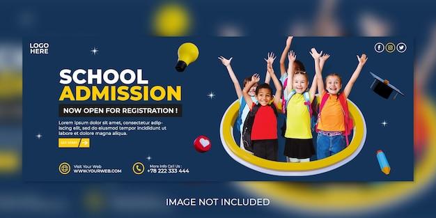 Publication sur les réseaux sociaux d'admission à l'école et modèle de couverture facebook