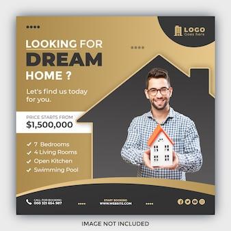 Publication sur les réseaux sociaux de la maison immobilière ou modèle de bannière carrée
