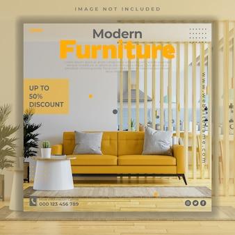 Publication sur les réseaux sociaux de vente de meubles