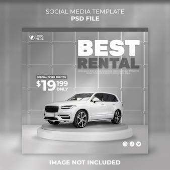 Publication sur les réseaux sociaux de voiture de location