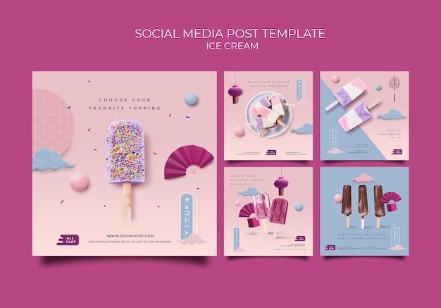 Publications sur les réseaux sociaux de crème glacée