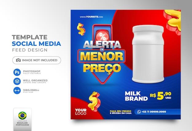 Publier une alerte de prix bas sur les réseaux sociaux pour une campagne de marketing au brésil, modèle de rendu 3d