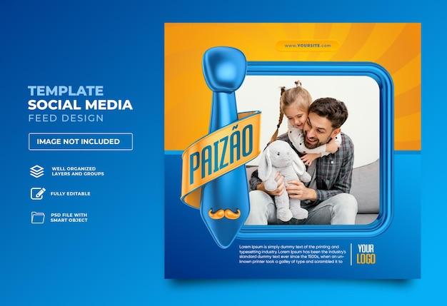 Publier la fête des pères heureuse sur les réseaux sociaux au brésil 3d render template design heart
