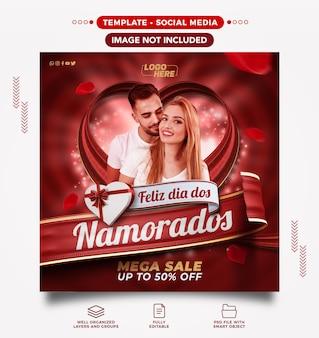 Publier les médias sociaux bonne saint valentin en brésilien