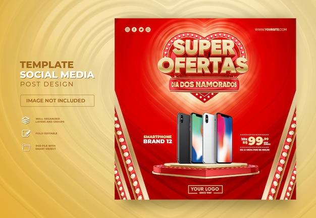 Publier les médias sociaux la saint-valentin au brésil super offre un rendu 3d