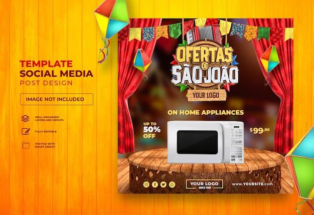 Publier des offres de médias sociaux sao joao 3d render brazil festa junina