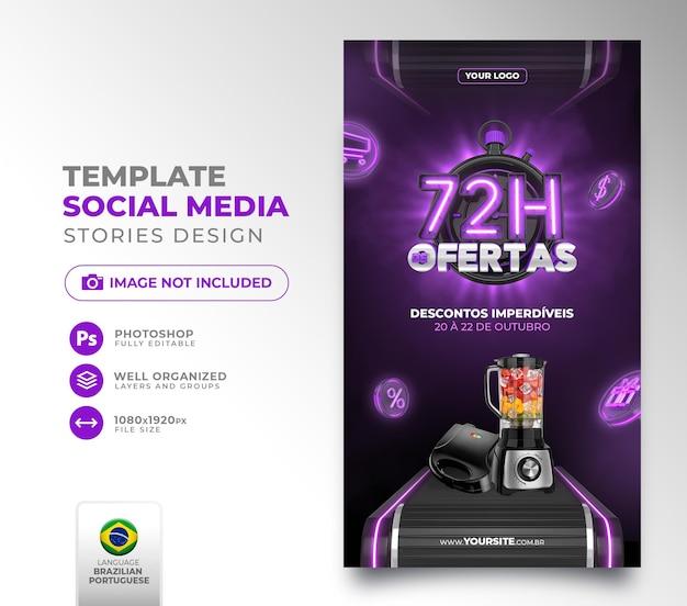 Publier sur les réseaux sociaux 72 heures d'offres au brésil, rendre le modèle 3d en portugais pour le marketing