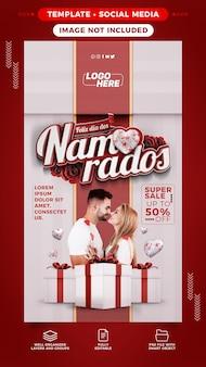 Publiez des histoires sur les réseaux sociaux happy valentines day avec jusqu'à 50 rabais