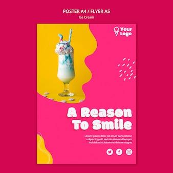 Une raison de sourire modèle d'affiche de crème glacée