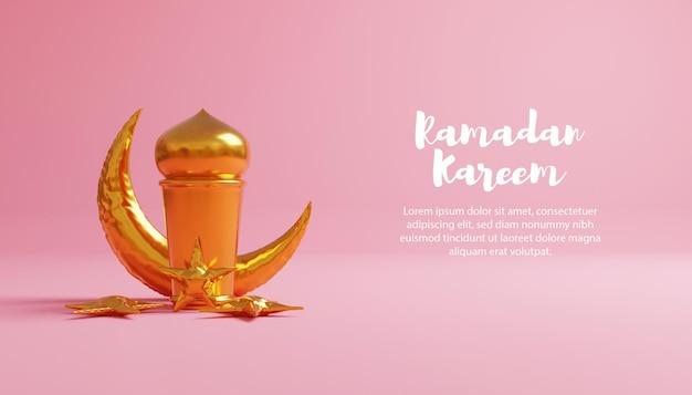 Ramadan kareem 3d avec ballon lune et étoile