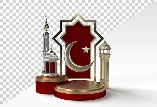 Ramadan kareem et eid al fitr mubarak conception de célébration islamique