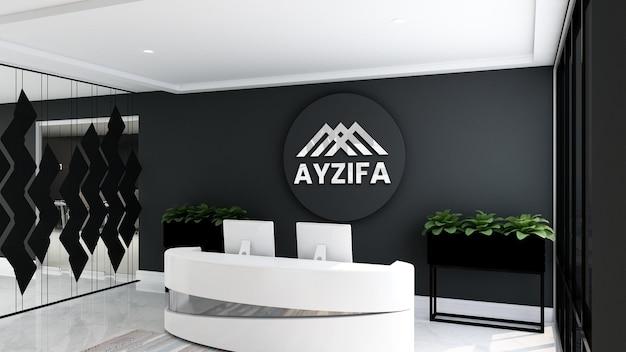 Réception futuriste avec maquette de logo 3d - maquette d'intérieur design monochrome