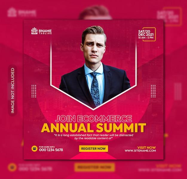 Rejoignez le flyer carré du sommet annuel du commerce électronique ou le modèle de publication sur les médias sociaux de la bannière instagram