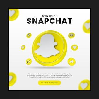 Rejoignez-nous sur snapchat pour les médias sociaux et le modèle de publication instagram