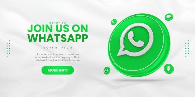 Rejoignez-nous sur whatsapp pour le modèle de bannière de médias sociaux