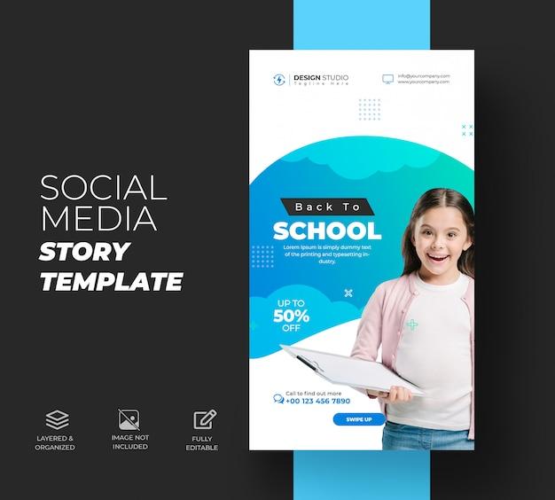 Remise sur la rentrée scolaire pour l'histoire des étudiants sur les réseaux sociaux et le modèle d'histoire instagram