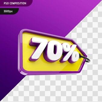Rendu 3d 70% de conception