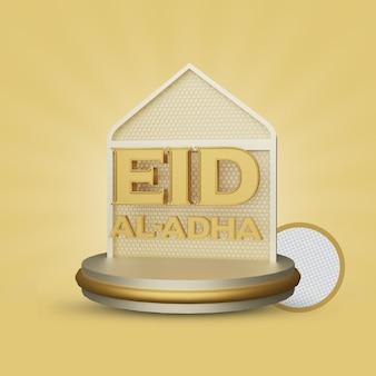 Rendu 3d De L'aïd Al Adha PSD Premium
