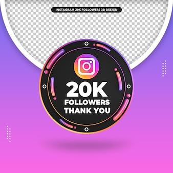 Rendu 3d avant 20k adeptes sur la conception d'instagram