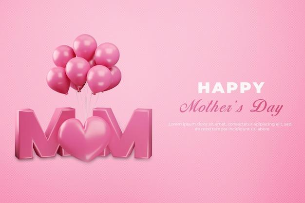 Rendu 3d de bonne fête des mères