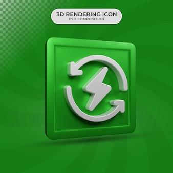 Rendu 3d de la conception de l'icône de l'énergie