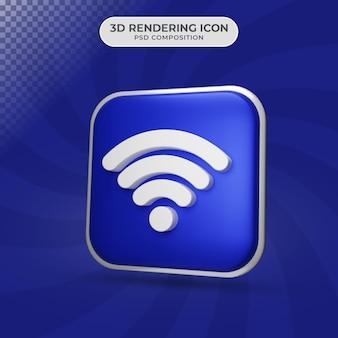 Rendu 3d de la conception d'icône wifi
