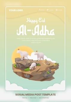 Rendu 3d du modèle de thème d'affiche de médias sociaux eid al adha