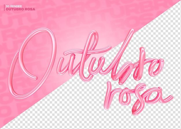 Rendu 3d De L'étiquette De Lettrage D'octobre Rose Pour La Composition PSD Premium