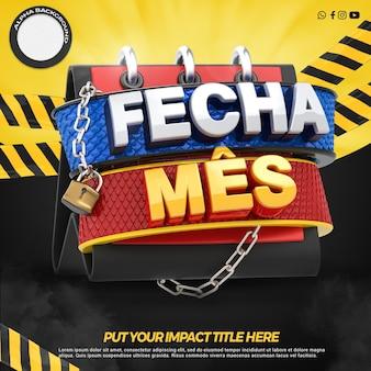 Le rendu 3d ferme les magasins de promotion du mois dans la campagne générale au brésil