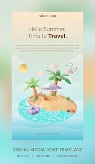 Rendu 3d, hello summer, modèle d'histoire de publication sur les réseaux sociaux, avec illustration de cocotier et plage de parasol