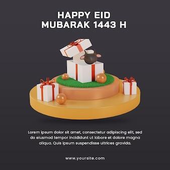 Rendu 3d heureux mubarak 1443 h avec des moutons à l'intérieur de la boîte-cadeau sur le modèle de conception de poste de médias sociaux de podium