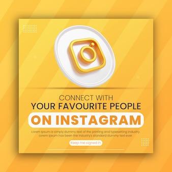 Rendu 3d icône instagram promotion commerciale pour le modèle de conception de publication sur les médias sociaux