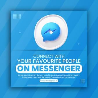 Rendu 3d icône de messager promotion commerciale pour le modèle de conception de publication sur les médias sociaux