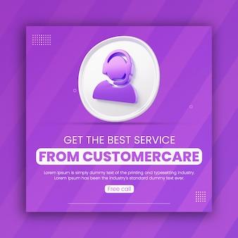 Rendu 3d icône de service client promotion commerciale pour le modèle de conception de publication sur les médias sociaux