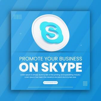Rendu 3d icône skype promotion commerciale pour le modèle de conception de publication sur les médias sociaux