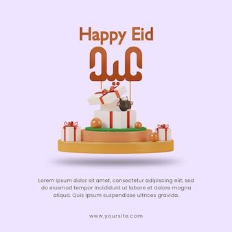 Rendu 3d joyeux eid al adha avec des moutons à l'intérieur d'une boîte-cadeau sur le modèle de conception de publication de médias sociaux sur le podium
