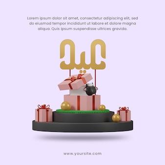 Rendu 3d joyeux eid al adha avec des moutons à l'intérieur d'une boîte-cadeau sur le modèle de publication sur les médias sociaux du podium