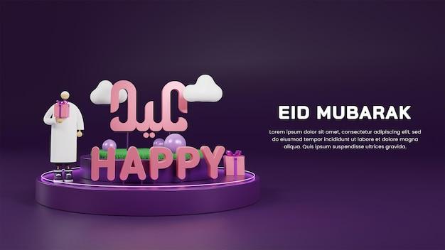 Rendu 3d joyeux eid al adha mubarak avec personnage masculin sur le modèle de conception de sites web de podium