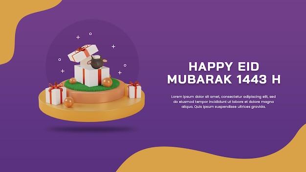 Rendu 3d joyeux eid mubarak 1443 h avec des moutons à l'intérieur de la boîte-cadeau sur le modèle de bannière de podium