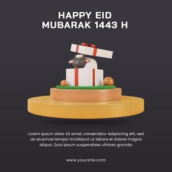 Rendu 3d joyeux eid mubarak 1443 h avec des moutons à l'intérieur d'une boîte-cadeau sur le modèle de publication sur les médias sociaux du podium