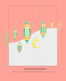 Rendu 3d lanterne islamique