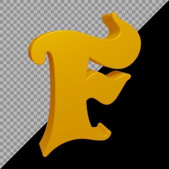 Rendu 3d de la lettre de l'alphabet f