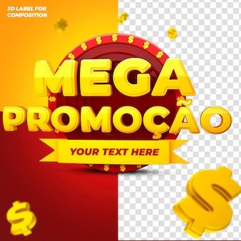 Rendu 3d méga promo pour la campagne brésilienne