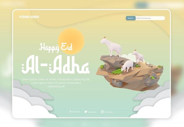 Rendu 3d de la page de destination du site web du thème eid al adha