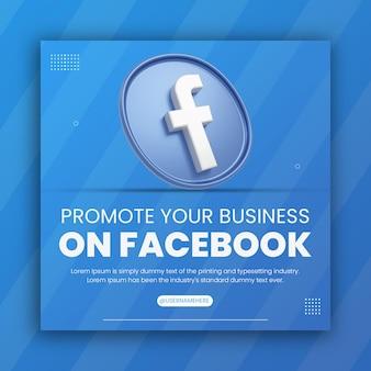 Rendu 3d promotion commerciale de l'icône facebook pour le modèle de conception de publication sur les médias sociaux