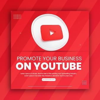 Rendu 3d promotion commerciale de l'icône youtube pour le modèle de conception de publication sur les médias sociaux